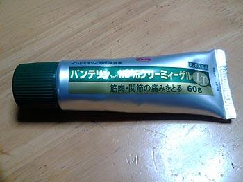 F1000286.jpg