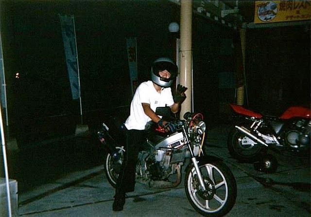NS-1.JPG