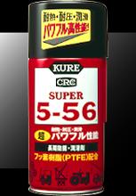 kure5-56.jpg